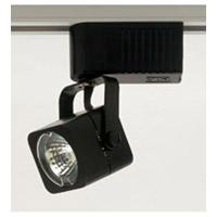 PLC Lighting TR613-BK Echo 1 Light 12V Black Track Fixture Ceiling Light