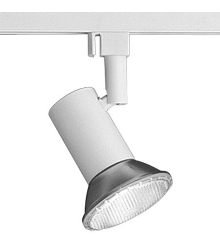 White Universal Track Lighting