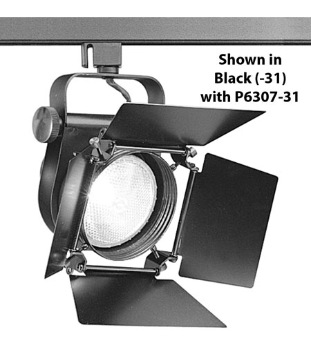 Progress P8514 28 Track Lighting Bright White Barn Door Accessory