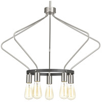 Hangar 5 Light 30 inch Brushed Nickel Chandelier Ceiling Light, Design Series