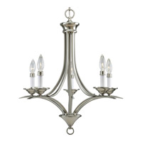 Trinity 5 Light 23 inch Brushed Nickel Chandelier Ceiling Light