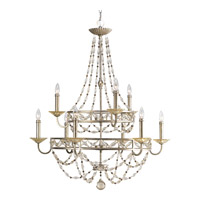 Progress Lighting Thomasville Chanelle 9 Light Chandelier in Antique Silver P4444-34