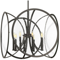 Captivate 8 Light 24 inch Graphite Pendant Ceiling Light