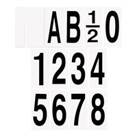 Progress Lighting Address Numbers Outdoor Accessory in White P5970-004 alternative photo thumbnail