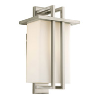 progess-dibs-outdoor-outdoor-wall-lighting-p5990-09