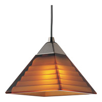 Illuma-Flex 1 Light Low Volt Brushed Nickel Flex Track Fixture Ceiling Light in Amber