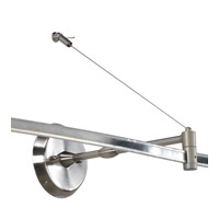 Illuma-Flex Brushed Nickel Flex Track Wall Mount Power Feed Ceiling Light
