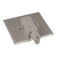 Progress Lighting End Feed With Flush Canopy Track Component in Brushed Nickel P8745-09