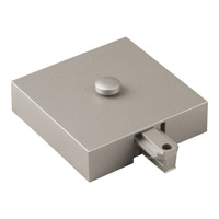 Progress Lighting T-Bar End Feed With Canopy Cover Track Component in Brushed Nickel P8760-09