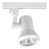 Shallow Profile 1 Light 120V Bright White Shallow Profile Track Head Ceiling Light