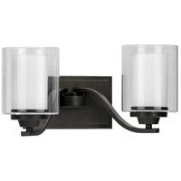 Progress P300121-143 Kene 2 Light 16 inch Graphite Bath Bracket Wall Light