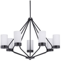 Progress P400023-031 Elevate 7 Light 33 inch Black Chandelier Ceiling Light Design Series