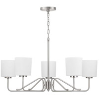 Progress P400182-009 Tobin 5 Light 28 inch Brushed Nickel Chandelier Ceiling Light