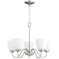Quorum 6041-5-65 Signature 5 Light 23 inch Satin Nickel Chandelier Ceiling Light, Quorum Home