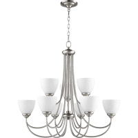 Quorum International Brooks 9 Light Chandelier in Satin Nickel 6050-9-65