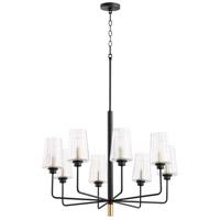 Quorum 625-8-6980 Dalia 8 Light 30 inch Noir with Aged Brass Chandelier Ceiling Light