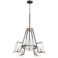 Quorum 637-5-69 Tioga 5 Light 25 inch Noir with Aged Brass Chandelier Ceiling Light