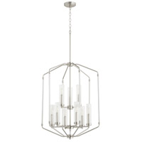 Quorum 6963-9-65 Citadel 9 Light 24 inch Satin Nickel Entry Pendant Ceiling Light