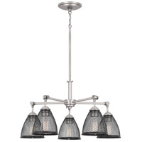 Quoizel ANX5005AN Annex 5 Light 25 inch Antique Nickel Chandelier Ceiling Light