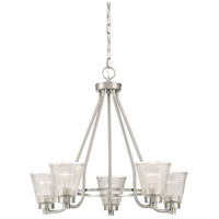 Quoizel ARD5005BN Ardmore 5 Light 25 inch Brushed Nickel Chandelier Ceiling Light