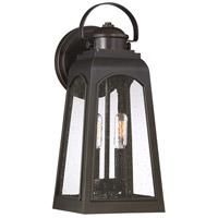 Quoizel GDM8407PN Guardsman 2 Light 16 inch Palladian Bronze Outdoor Wall Lantern, Medium