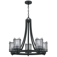 Quoizel HRT5026MBK Hartman 5 Light 26 inch Matte Black Chandelier Ceiling Light