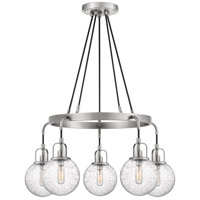 Quoizel HYR5005AN Hybrid 5 Light 26 inch Antique Nickel Chandelier Ceiling Light