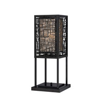 Quoizel Lighting Kenner 1 Light Table Lamp in Mystic Black KNR6223K