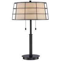 Quoizel LND6326MC Landings 25 inch 100 watt Mottled Cocoa Table Lamp Portable Light