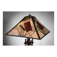 Quoizel Lighting Russell 2 Light Floor Lamp in Hazel Bronze MCRU1200HA alternative photo thumbnail