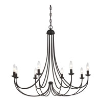 Quoizel Mirren 8 Light Chandelier in Imperial Bronze MRN5008IB alternative photo thumbnail