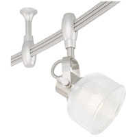 Quoizel OVA1405BN Ovation 1 Light 120v Brushed Nickel Track Light Ceiling Light alternative photo thumbnail