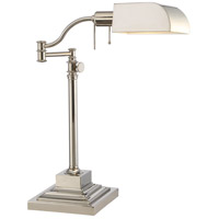 Signature 27 inch 75 watt Polished Nickel Table Lamp Portable Light
