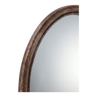 Quoizel Lighting Signature Mirror in Dark Silver QR11642 alternative photo thumbnail