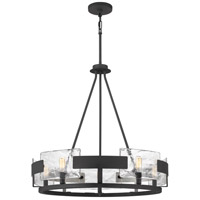 Quoizel STM5005BA Stratum 5 Light 26 inch Royal Ebony Chandelier Ceiling Light