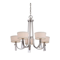 Quoizel Lighting Uptown Bowery 5 Light Chandelier in Imperial Silver UPBY5005IS