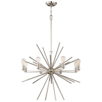 Quoizel UPCN5008IS Uptown Carnegie 8 Light 34 inch Imperial Silver Foyer Piece Ceiling Light