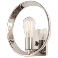 Quoizel Lighting Uptown Theater Row 1 Light Wall Sconce in Imperial Silver UPTR8701IS