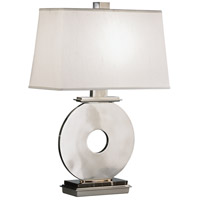 Robert Abbey 127 Tic-tac-toe 23 inch 150 watt Antique Silver Table Lamp Portable Light in Pearl Dupioni