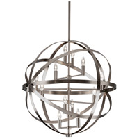 Lucy 12 Light 15 inch Dark Antique Nickel Pendant Ceiling Light