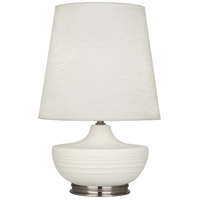 Robert Abbey MLY23 Michael Berman Nolan 28 inch 150 watt Matte Lily with Dark Antique Nickel Table Lamp Portable Light