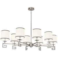 Robert Abbey S444 Jonathan Adler Mykonos 8 Light 45 inch Polished Nickel Chandelier Ceiling Light
