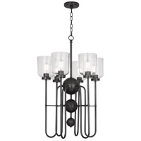Williamsburg Tyrie 6 Light 20 inch Deep Patina Bronze Chandelier Ceiling Light