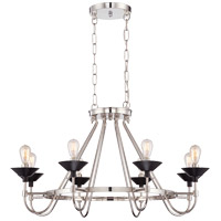 Savoy House Armature 8 Light Chandelier in Polished Nickel with Bronze Accents 1-271-8-20