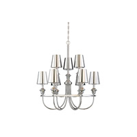 Arden 9 Light 32 inch Polished Chrome Pendant Ceiling Light