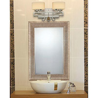 Savoy House 8-257-2-307 Rosendal 2 Light 15 inch Silver Sparkle Bath Bar Wall Light alternative photo thumbnail