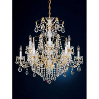 Schonbek Madison SILVER PEND with LEGACY Crystal CLEAR Color 1596-40