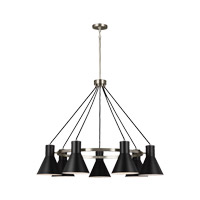 Towner 7 Light 35 inch Brushed Nickel Chandelier Ceiling Light