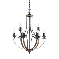 Sea Gull 3280409EN-846 Corbeille 9 Light 27 inch Stardust Chandelier Ceiling Light
