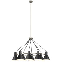 Sea Gull 6641308-962 Towner 8 Light 25 inch Brushed Nickel Pendant Ceiling Light